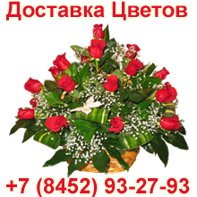 Магазин автополив саратов